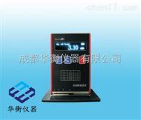 leeb451/452表面粗糙度儀leeb451  表面粗糙度儀leeb452  表面粗糙度儀一級代理