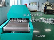 惠州市pcb隧道炉多少钱一米