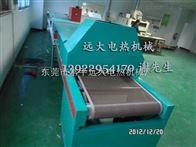 深圳市线路板专用隧道炉多少钱一米