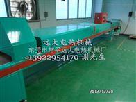 非标定做深圳市优质小型隧道炉多少钱一米