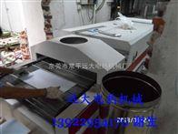 非标定做深圳市哪个厂专门做红外线隧道炉首选远大