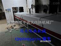 非标定做深圳市现货供应红外线隧道炉欢迎下单