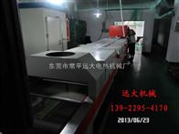 三亚市铁氟龙网带隧道炉