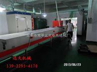 深圳市电镀烘干线订做厂家