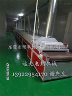 深圳市纤维材料烘干线订做厂家