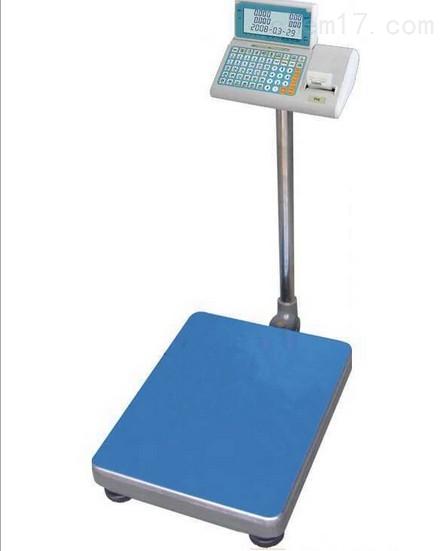通过U盘转存数据磅秤(有USB接口电子秤)