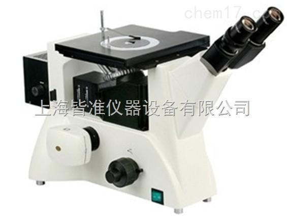 KMM-600明暗场金相显微镜