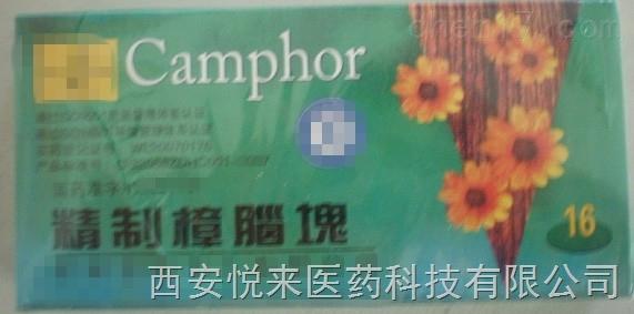 药用级樟脑 皮肤用药樟脑粉 起订 25kg大包装