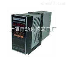 XSJ-39BIXSJ-39BI流量数字积算仪-上海自动化仪表厂