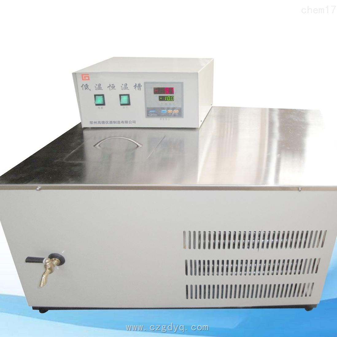 数显卧式低温恒温槽