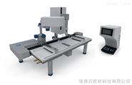 KSV NIMA 交替型LB膜分析仪