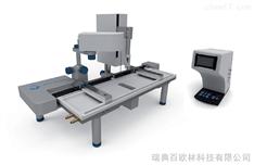 KSV NIMA 交替型LB膜分析儀
