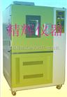 JH橡胶臭氧老化箱
