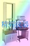 微控电子拉力机/金属材料试验机/非金属材料试验机