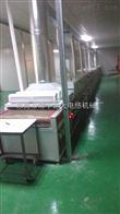 三亚市20米长隧道式烤箱