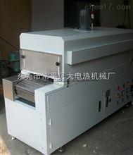 湛江市烤海棉隧道式烤炉订做厂家
