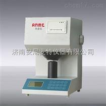 求购白度颜色测试仪 色度仪 白度颜色测试仪价格