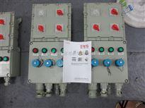 bxx52-2/63A/380V/3+1P-X防爆检修电源插座箱价格
