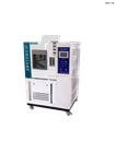 200℃高温热老化换气试验箱/高温换气老化试验机