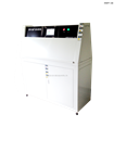ZN-P紫外光恒温老化箱/紫外光加速老化试验箱