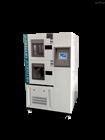 GDW高低温恒温试验箱/-20℃高低温试验箱