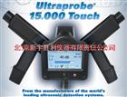 超声波全功能检测系统;高频精密超声波泄漏检测仪