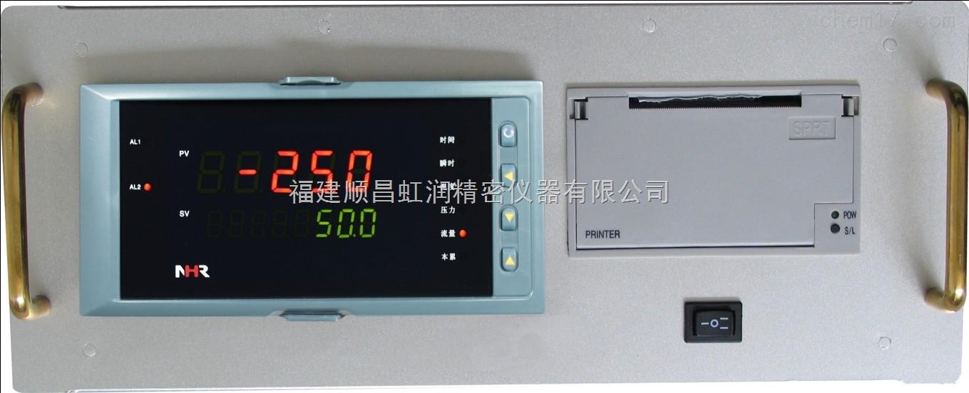 供应虹润流量积算台式打印控制仪 智能流量积算仪价格