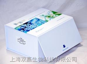 猪胰蛋白酶(trypsin)ELISA试剂盒