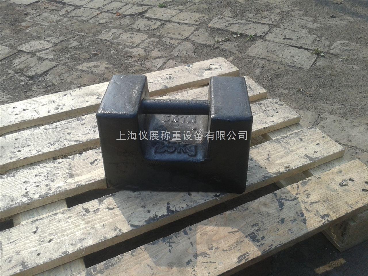 盧灣區25kg鎖式鑄鐵砝碼,地磅校驗用鎖形砝碼生產廠家
