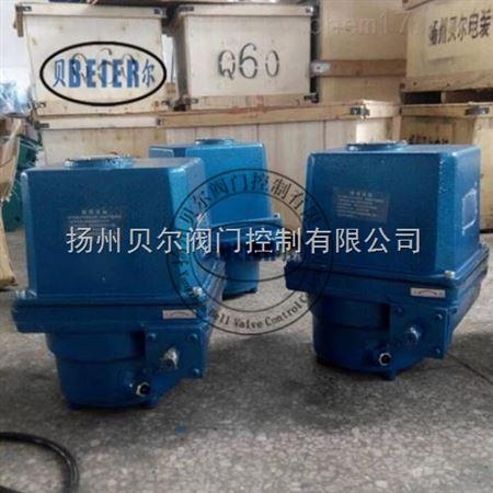 lq40-1 90w普通型阀门电动装置