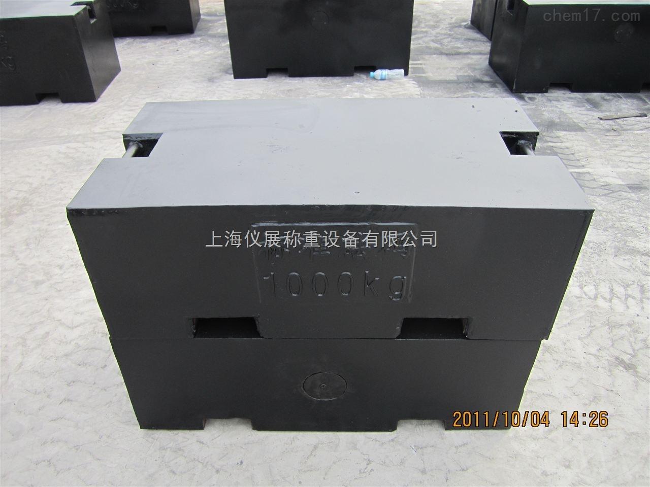 青浦區電子秤校驗砝碼200千克鑄鐵砝碼要價多少