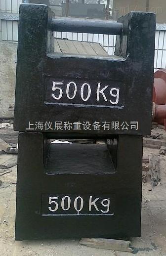 寶山區500KG鑄鐵砝碼,國標m1級帶檢定證書