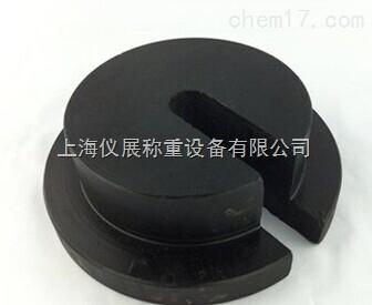 楊浦區開口增砣砝碼20KG25KG50KG槽碼,校稱砝碼批發