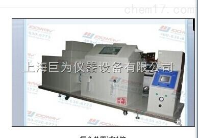 立式电热恒温鼓风干燥箱上海厂家