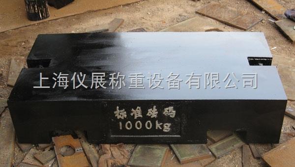 鑄鐵砝碼價格,鑄鐵砝碼廠家,鑄鐵砝碼直銷