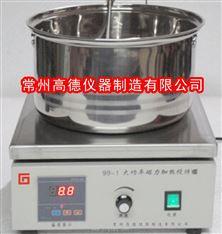 加级恒温磁力搅拌器
