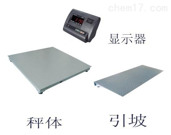 防爆磅称/3T电子防爆称台面不锈钢