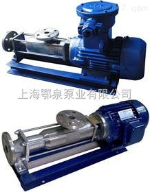 G10-1不锈钢污泥螺杆泵