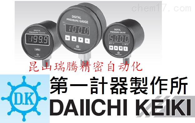 DIT-T-AS-1M-A6-R3-4-N数字压力表DAIICHI-KEIKI