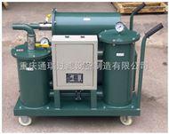 液压油精密过滤加油机