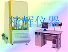 JH-2000E天然胶硫化仪/乳胶硫化仪/橡胶无转子硫化仪