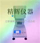 JH-3023自动计算打印数据智能熔体流动速率仪