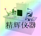JH-1050橡胶制品快速双头切片机