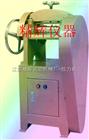 JH-300线缆削片机制造商