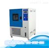 高低温交变湿热试验箱 双85高低温交变湿热试验箱的价格? 交变高低温试验箱