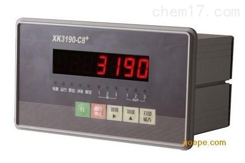 XK3190-C8+显示器(上海耀华)