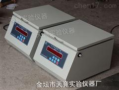 TGL-50WS大容量高速离心机