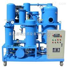 ZJD-C高粘度润滑油脱水除杂净油装置