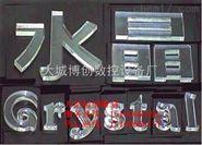 牛角精細雕刻機-激光雕刻機 效率高 精度高 價格低
