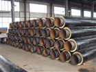 预制地埋式保温管厂家/供应直埋保温管